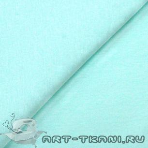 Лоскут трикотажной ткани Мятный