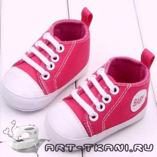 Обувь для кукол на плоской подошве